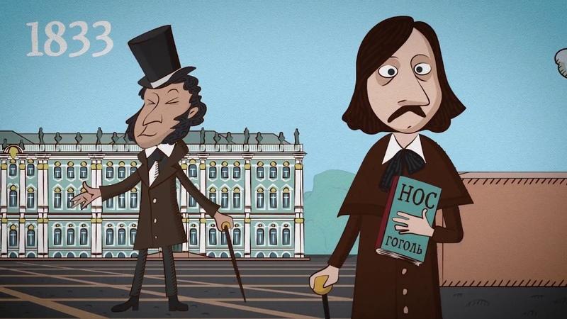 Код Петербурга анимационный фильм