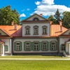 Музей «Абрамцево» (официальная страница)