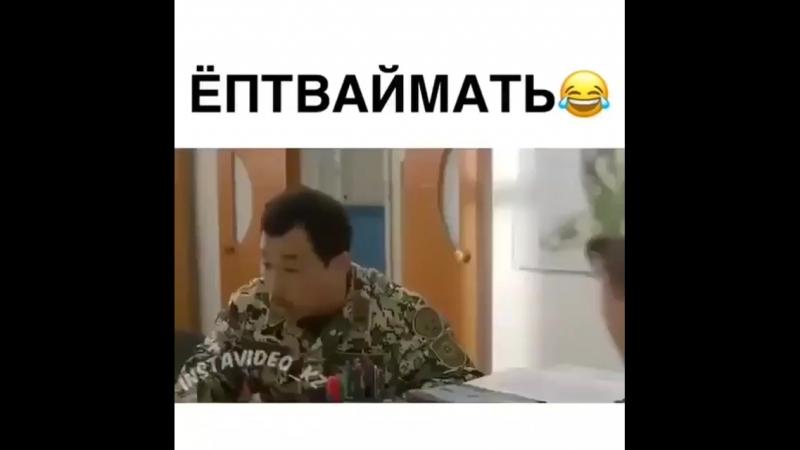 Ёптваюмать