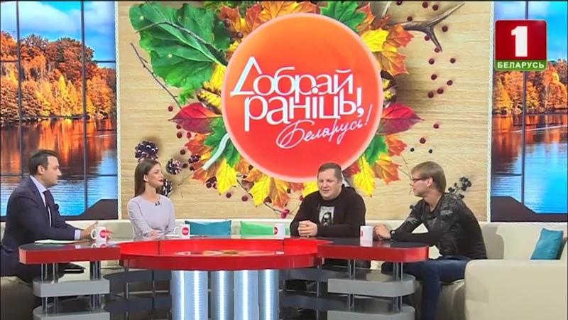 TyaniTolkay • Премьера клипа группы Тяни-Толкай в программе Добрай ранiцы, Беларусь.