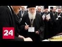 Не имеет права новая церковь ополчилась на раскольника Филарета Россия 24