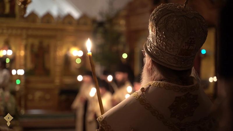 Полиелей. Рождество Христово от 2019 года