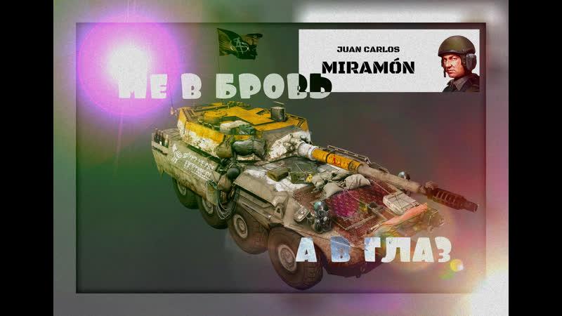 Armored Warfare - Lav 600 .Centauro 105 .Драгун 125 .Спрут СД .