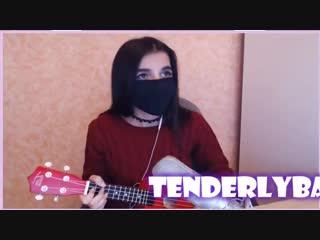 [v-s.mobi]Бойчик-Френдзона (Cover tenderlybae).mp4