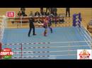 МУАЙ ТАЙ Чемпионат Республики Беларусь