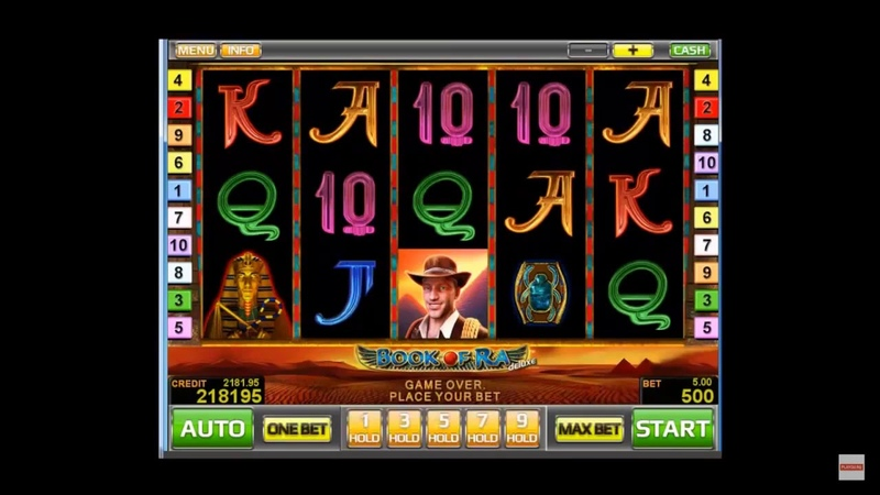 Крутейшая стратегия игры на Book of ra в онлайн казино Вулкан