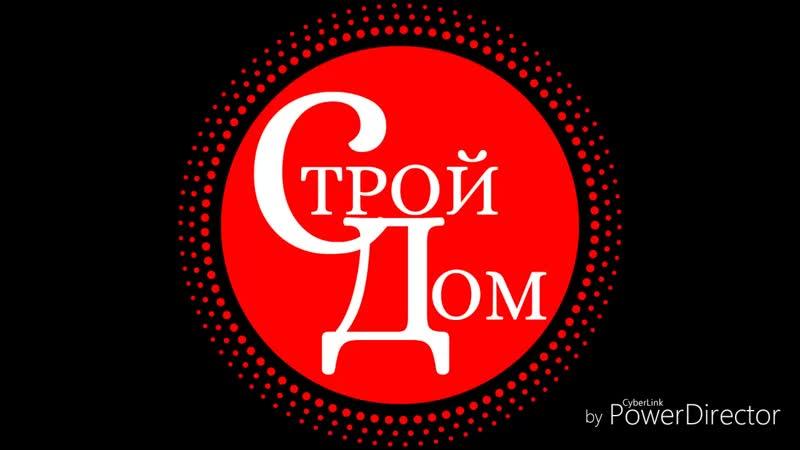 красивые_каркасные_дома_HD_(1).mp4