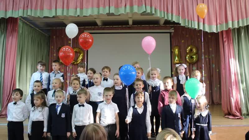 1Г - Битва хоров в начальной школе 2018