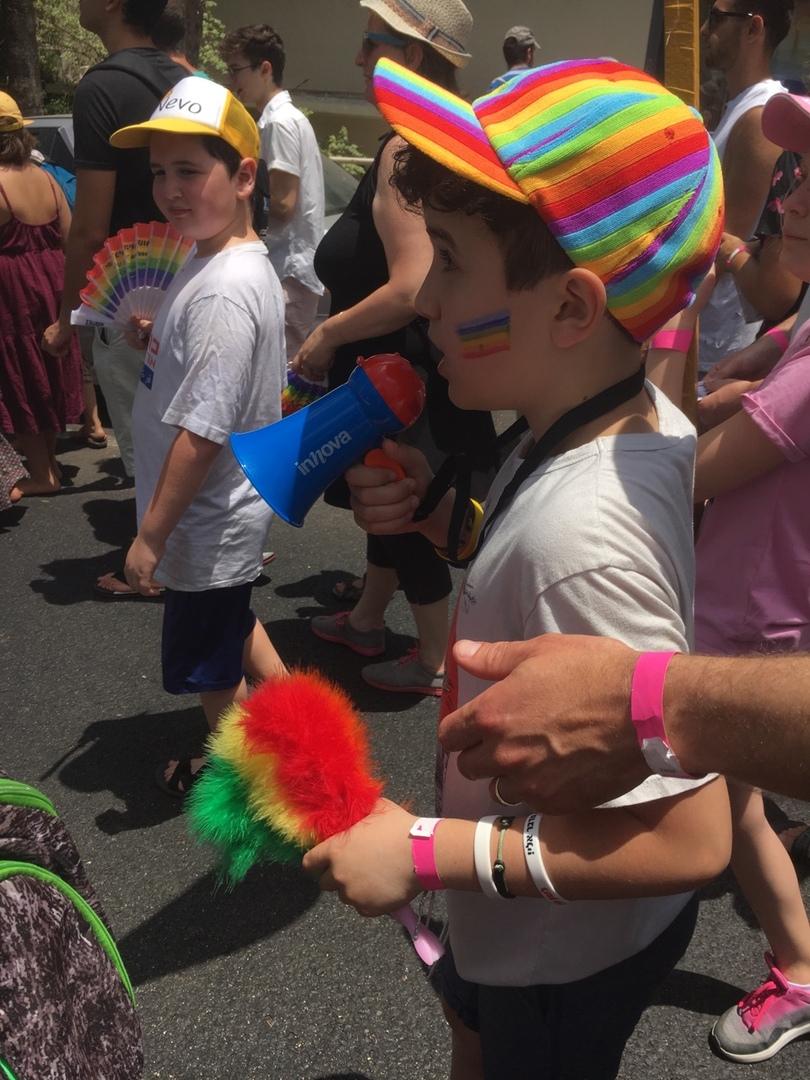 Парад гордости