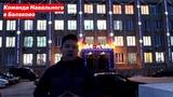 Владимир Нечаев. Кандидат в молодежный парламент.