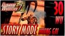 Story Mode ◄ Dynasty Warriors 7 ► Wu Глава 30: Huang Gai