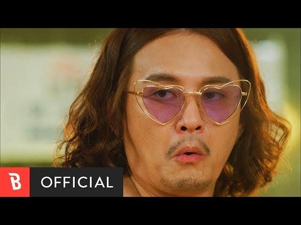 [MV] NORAZO(노라조) - CIDER(사이다)