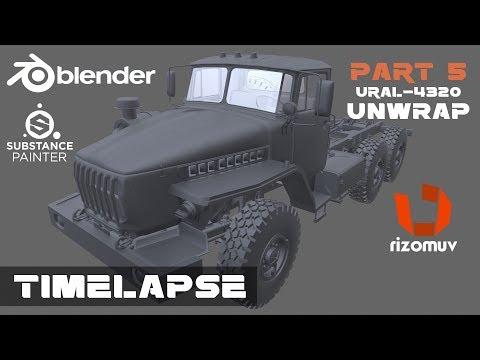 РАЗВЕРТКА (UNWRAP) УРАЛ-4320 В RIZOMUV BLENDER PT.5
