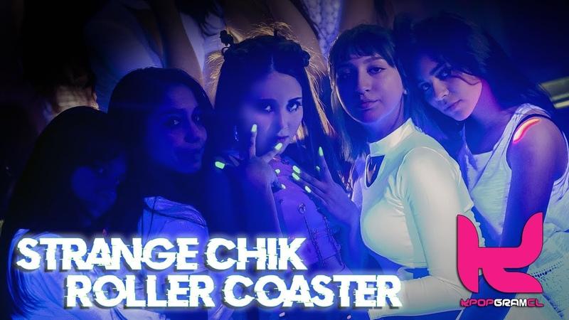 청하 CHUN HA - ROLLER COASTER (STRANGE CHIK COVER)