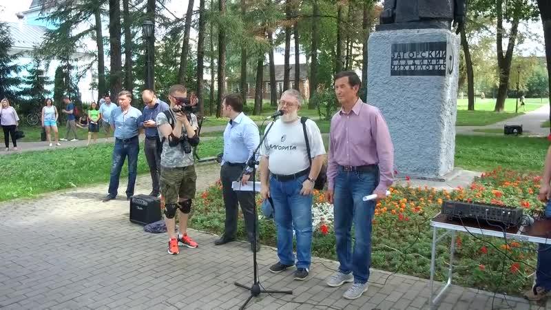 Вячеслав Манягин. Выступление на митинге против пенсионной реформы