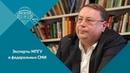 Альтернативная история. Профессор А.В.Пыжиков на Mediametrics в программе Кому на Руси жить хорошо