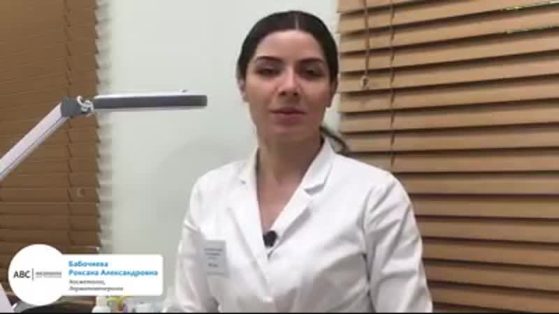 Лечении угревой болезни с помощью космецевтики DMK