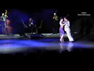 Tango El huracan. Julian Sanchez and Melina Mourino. Танго. Хулиан Санчес и Мели