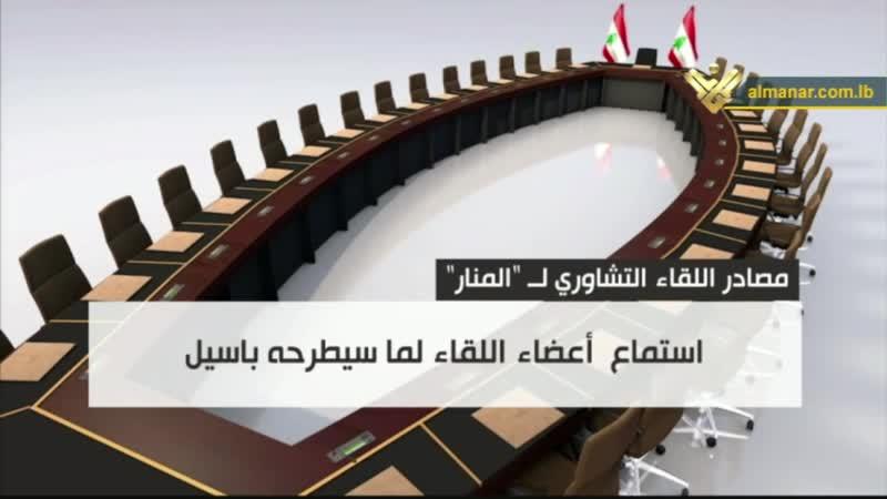 نشرة أخبار 19:30 - 17-11-2018 - تأليف الحكومة على نار اللقاءات