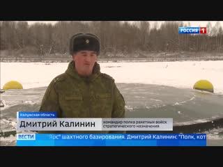 В канун дня РВСН в Калужской области заступили на боевое дежурство новые Ярсы