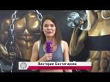 Виктория Биктагирова приглашает на Чемпионат РБ по бодибилдингу 2018