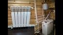 Отопление частного дома дизельным котлом