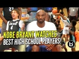 KOBE BRYANT WATCHES BEST HIGH SCHOOL PROSPECTS at Nike Academy! Cole Anthony, Cassius &amp MORE!