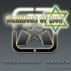 Warriors of Zion