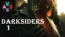 Прохождение Darksiders Warmastered Edition 1 часть