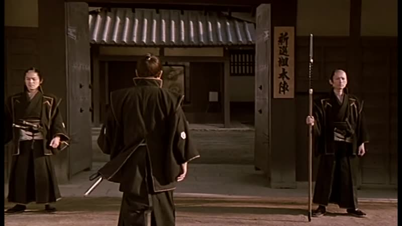 Табу (1999)