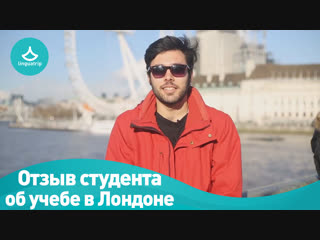 EDGWARE ACADEMY: УЧИ АНГЛИЙСКИЙ В САМОМ СЕРДЦЕ ЛОНДОНА