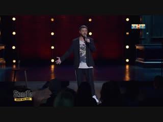 Stand Up: Стас Старовойтов - Вождение
