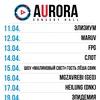 AURORA CONCERT HALL   Аврора концерт холл