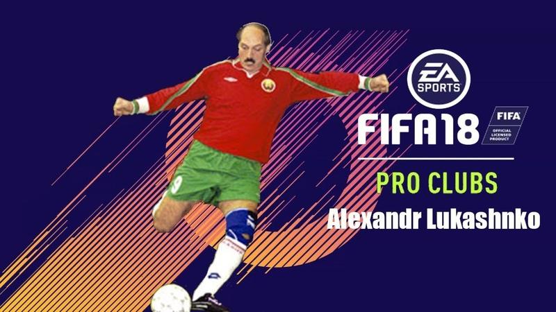 FIFA 18 PRO Club Alexandr Lukashenko Face