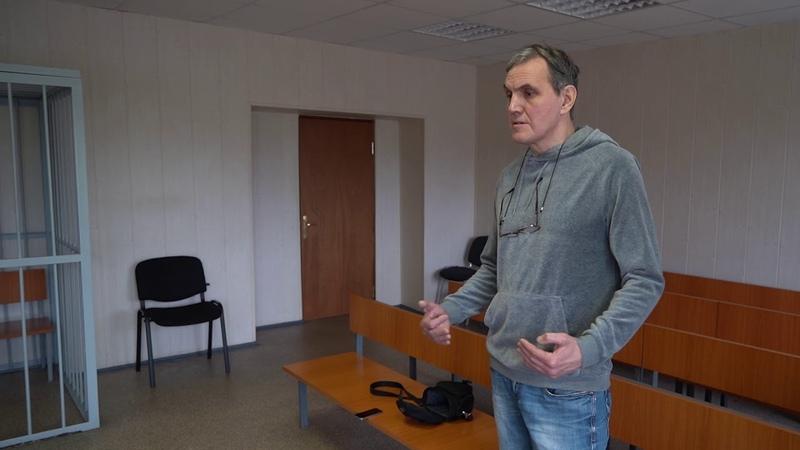 Суд над писателем А.Благиным за правду о иудейской оккупации России.