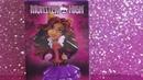 Куклы Собираем Коллекцию Кукол Хай Мультик Про Кукол на Хеллоуин