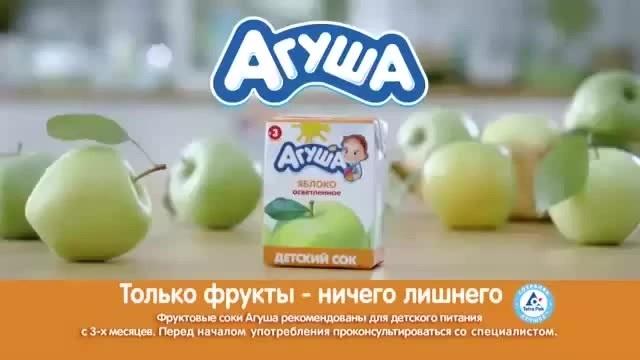 Агуша Кама Пуля- Шаа