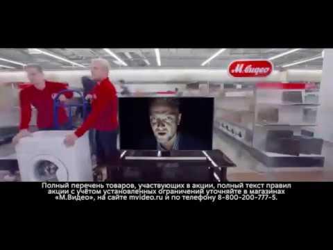 М.Видео с Пушным: Чёрная пятница (2016)
