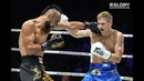GLORY 56: Serhii Adamchuk vs Anvar Boynazarov - Full Fight