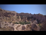 Тур Каппадокия ч.2 сентябрь 18