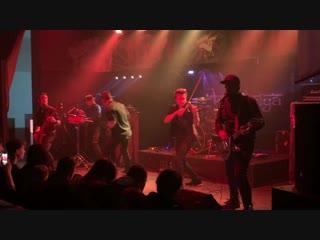 "Kartikeya - ""Dharma pt. 1"" Live @ Rock House Moscow (Отрывок)"