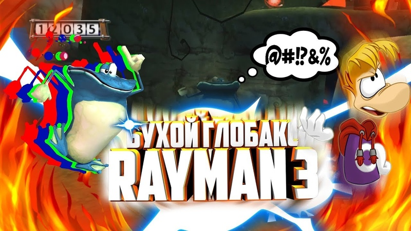 Rayman 3- Hoodlum Havoc! 2 Упоротый Глобакс