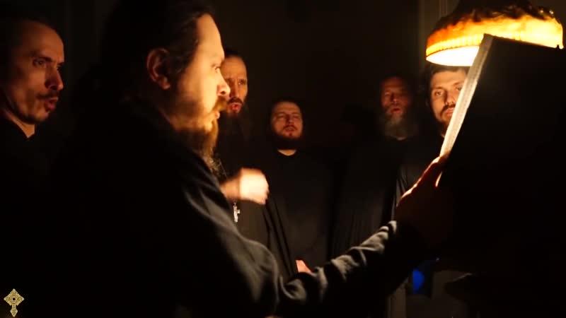 «Господи сил, с нами буди» исполнение Хора Спасо-Преображенского мужского монастыря.