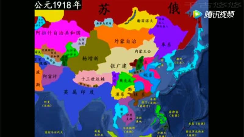 八分钟,看中国历史,五千年版图变化.Восемь минут, посмотрите на историю Китая, пять тысяч лет изменений на карте.