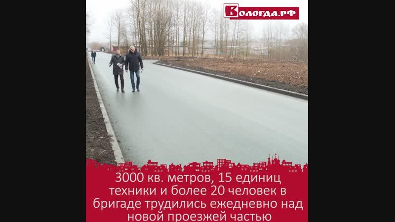 Дублер Ленинградской