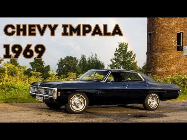 Шевроле Импала. Автообзор 1969 Chevrolet Impala. вПуть
