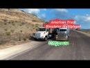 American Truck Simulator Multiplayer мини конвой