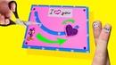 Удиви друзей! 5 волшебных открыток-антистресс / Магические открытки 🐞 Afinka