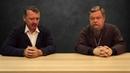 Гиркин Стрелков заявил об участии монахов Свято Успенской Святогорской Лавры в конфликте на Донбассе
