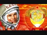 Заправлены в планшеты космические карты. СССР. Музыка